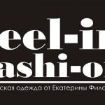 Участник PRE-SALE MARKET: FEEL-IN-FASHI-ON (фото 6)
