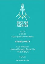 CRUISE PARTY X PRAY FOR FASHION (фото 1) превью