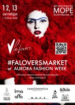 #FALOVERSMARKET at AURORA FASHION WEEK (превью) превью