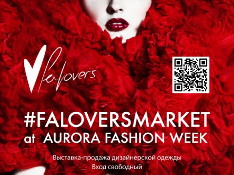 #FALOVERSMARKET at AURORA FASHION WEEK (превью)