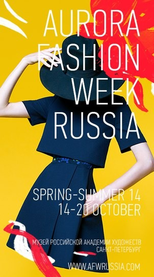 AURORA FASHION WEEK Russia SS'14 (превью)