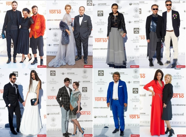 Собака.ru ТОП-50: best dressed people изображение 1