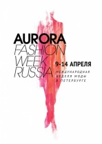 AURORA FASHION WEEK  5 сезон (фото 10) превью