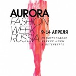 AURORA FASHION WEEK  5 сезон (фото 10)