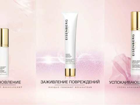 CP_press_release_sensitive_skin_2015 RU_LIGHT.compressed_Страница_5