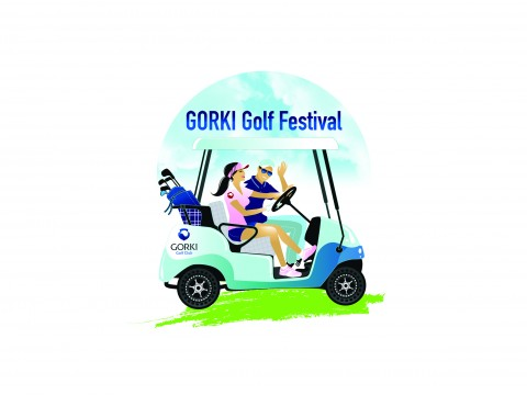 GORKI Golf Festival_invitation